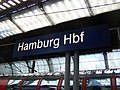 Station -1 Hamburg! (5887207074).jpg