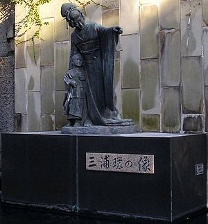 Tamaki Miura - Statue of Tamaki Miura at Glover Garden