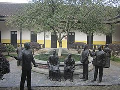 Statues of Mao and his teachers, the Site of Hunan First Normal University.jpg