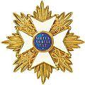 Ster van de Orde van de Nederlandse Leeuw.jpg