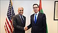 Steven Mnuchin and Obaid bin Humaid Al Tayer at 2019 IMF Meeting.jpg