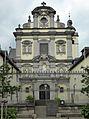 Stolpersteine Köln, Verlegeort Karmel Maria vom Frieden (1).jpg