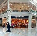 Stradivarius, Landmark Mall, Doha.jpg
