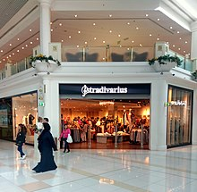 landmark mall doha wikipedia