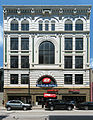 Strand Theatre Building, Oakland (Pittsburgh), 2015-06-22, 01.jpg