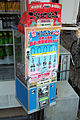 Strap vending machine.jpg