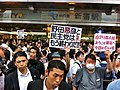 Street Speech of Election of The Presidents of Democratic Party of Japan (8035400516).jpg