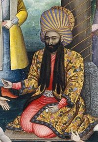 Sultan Husayn of Persia.jpg