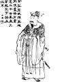 Sun Quan Qing portrait.jpg