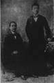 Sun Yat Sen with his nephew Sun Chang in Honolulu 1904.png