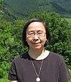 Sun Yung Alice Chang (2009).jpg