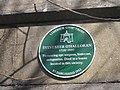 Sylvester O'Halloran plaque.jpg