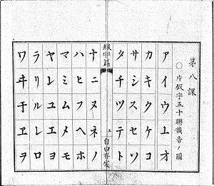 Syougaku11
