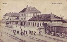 link=//commons.wikimedia.org/wiki/Category:Teiuș train station