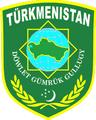 Türkmenistanyň Döwlet gümrük gullugy.png