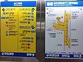 TW 台灣 Taiwan 中正區 Zhongzheng District 捷運台北車站 Taipei Main Metro MRT Station August 2019 SSG 05.jpg