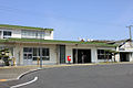 Tabuse Station.jpg