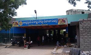 Tadipatri - Tadipatri Bus Depot