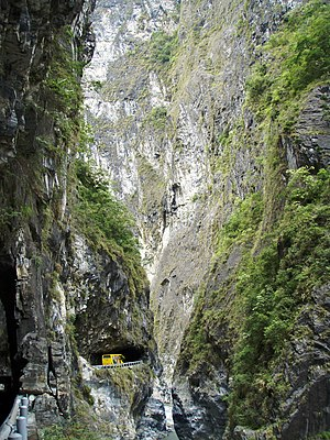 Central Cross-Island Highway - Image: Taiwan 2009 Hua Lien Taroko Gorge Narrow Gap and Road PB140025