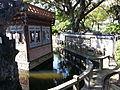 Taiwan New Taipei City Linn Family Mansion Park (67).jpg