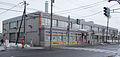 Takikawa Post Office.jpg