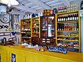 Tallinn Ethnografisches Museum Rocca al Mare Dorfladen 2.JPG