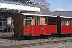Talyllyn Railway Coach 12 - 2013-05-06.jpg