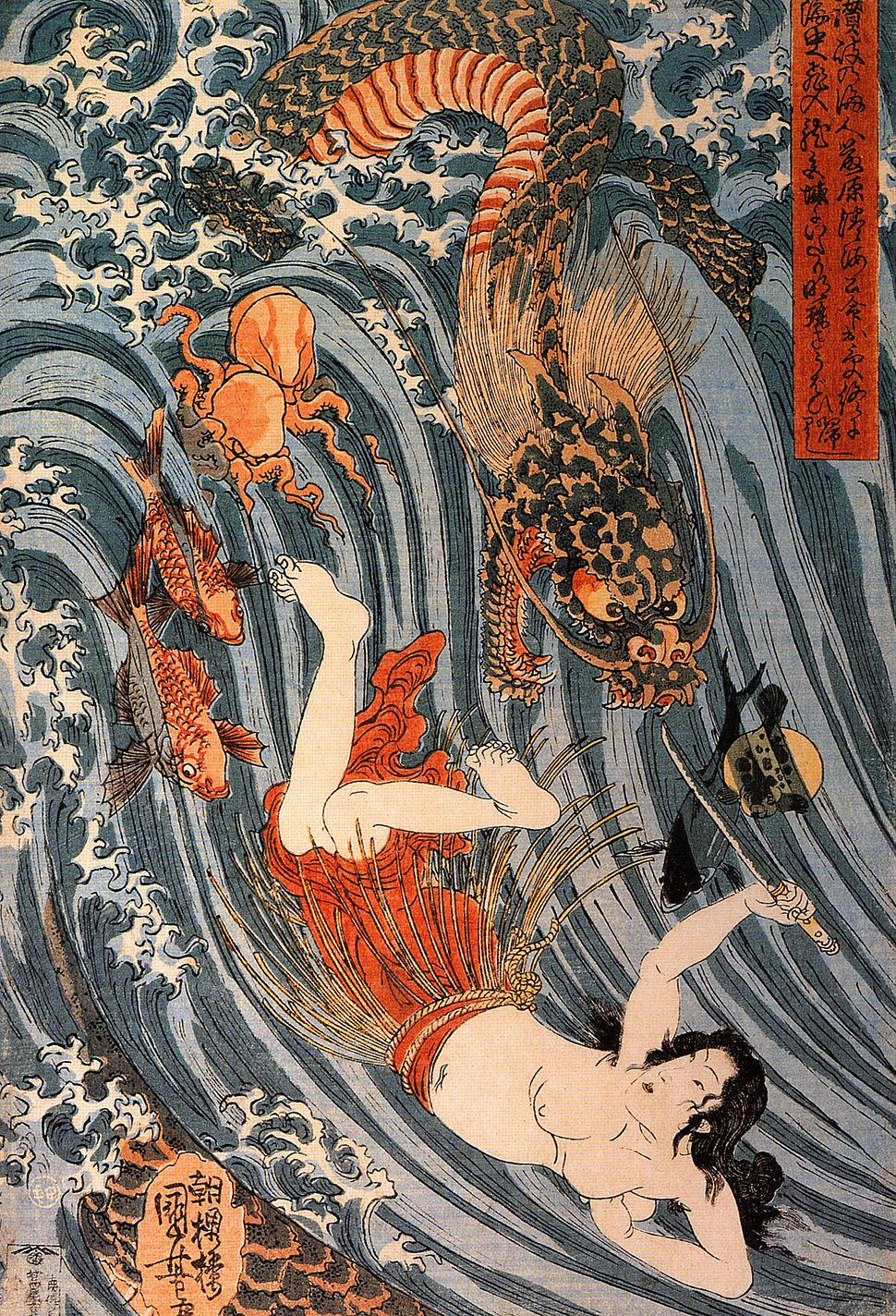 Tamatori being pursued bya dragon
