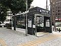 Tanimachi-4chome-Station-Exit2.jpg