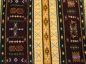 Berber carpet - Detail of a traditional Berber carpet