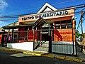 Teatro Universitario, Universidad de Costa Rica.jpg