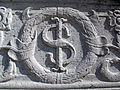 Category tempio malatestiano facade wikimedia commons - Zoccolo esterno facciata ...