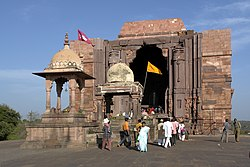 The temple at Bhojpur