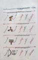 Tevârih-i Âl-i Selçuk'tan bir sayfa (2).png