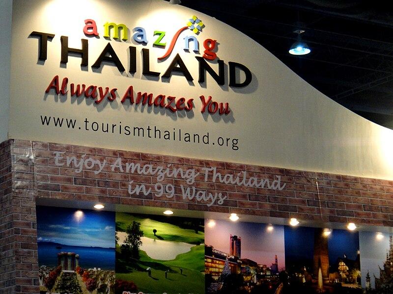 Thai wiki.JPG