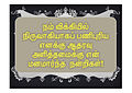 Thanks Nan.jpg