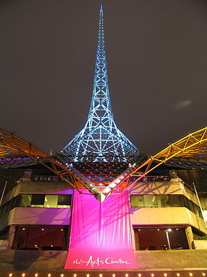 Arts Centre Melbourne - The Arts Centre spire, a Melbourne landmark