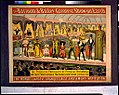 The Barnum & Bailey greatest show on earth-the peerless prodigies of physical phenomena and great presentation of marvelous living human curiosities LCCN95501056.jpg