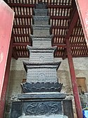 The East Iron Pagoda, Guangxiao Temple, Guangzhou.jpg