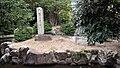 The Kammuri-no-fuchi Pond in Aritōshi Shrine.jpg