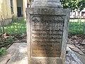 The Martyr Memorial, built at Raspur village in memory of Shrish Chandra Mitra 20190323 130910 01.jpg