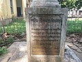 The Martyr Memorial, built at Raspur village in memory of Shrish Chandra Mitra 20190323 130910 02.jpg