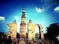 The Qtub Minar from outside view.jpg