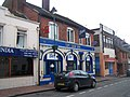 The Ship Inn Public House, Sittingbourne - geograph.org.uk - 1035547.jpg