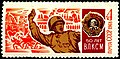 The Soviet Union 1968 CPA 3656 stamp (Officer, Storming of the Reichstag (Berlin) and Order of Lenin (Komsomol and World War II)) large resolution.jpg