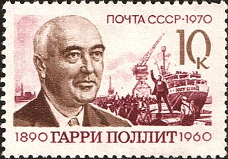 Harry Pollitt - A USSR stamp of 1970 commemorating Harry Pollitt and his role in preventing the SS Jolly George from carrying arms to opponents of the Bolshevik forces.