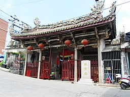 The Temple of the Town Deity in Zhaoan 05 2013-06.jpg