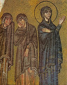 The Three Marys Nea Moni (1100 AD).jpg