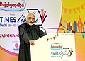 The Vice President, Shri Mohd. Hamid Ansari delivering the inaugural address at the Times Literature Festival, organised by the Times of India, in New Delhi on November 28, 2015.jpg