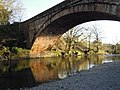 The bridge at Millhousebridge (geograph 3346444).jpg